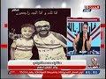 شاهد والد الطفل الزملكاوى يروى لحظات وفاته قبل مباراة السوبر  وسط دموع خالد الغندور