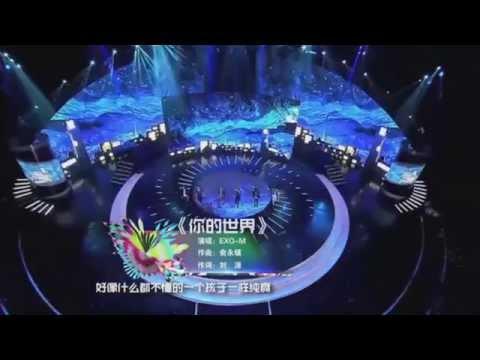 EXO Luhan Voice