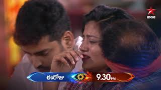 Shiva Jyothi Tries To Convince Baba Emotionally- Bigg Boss..