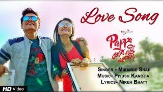 Love Song   Pappa Tamne Nahi Samjaay   Mirande Shah   Bhavya Gandhi   Shraddha Dangar   Red Ribbon