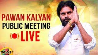 Pawan Kalyan LIVE | Pawan Kalyan Election Campaign | Janasena Latest Updates | AP Elections 2019