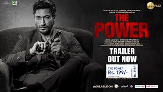 The Power | Official Trailer | Zee Plex | Vidyut | Shruti | Mahesh Manjrekar | 14th Jan