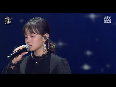 Lee Hi crying while singing Song creation by Jonghyun Shinee | 2018 Golden Disk Award | 이하이 x 김종현