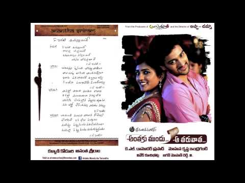 Anthaku-Mundu-Aa-Tarvatha-Musical-Lyric-Wallpaper-2