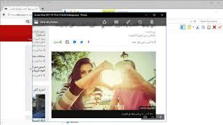 احفظ صفحة انترنت كاملة كصورة على فايرفوكس بدون اضافات