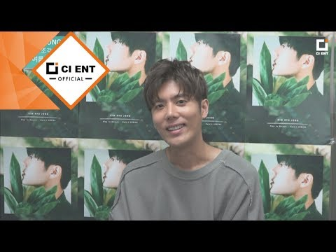 [KIM KYU JONG(김규종)] THE FIRST PIECE 'BETWEEN SPRING AND SUMMER' PROMOTION INTERVIEW