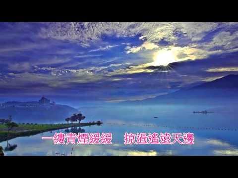 陳盈潔-誓言(1987同名電影主題曲)