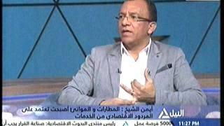 من القاهرة 18-3-2017(هئية قناة السويس تعتمد خطة طموحة للمشروعات ...