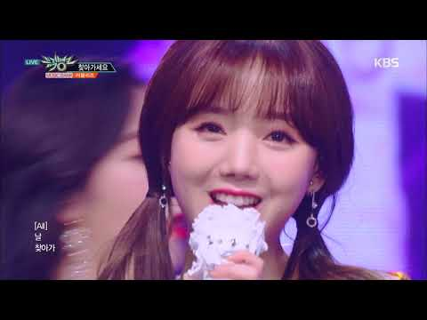 뮤직뱅크 Music Bank - 찾아가세요(Lost N Found) - 러블리즈(Lovelyz).20181214