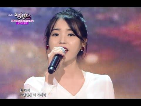 뮤직뱅크 - [아이유&김창완&VIXX] Music Bank EP744, 상반기결산
