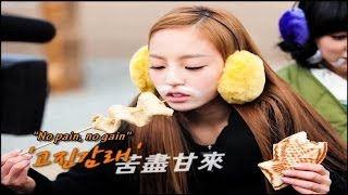 Invincible Youth | 청춘불패 - Ep.56 : Finding the Queen of Proverbs!