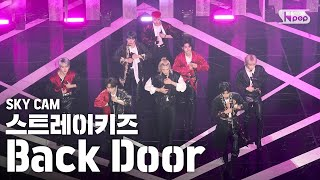 [항공캠4K] 스트레이 키즈 'Back Door' (Stray Kids Sky Cam)│@SBS Inkigayo_2020.09.20.