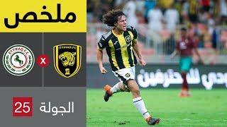 ملخص مباراة الاتحاد والاتفاق في الجولة 25 من الدوري السعودي للمحترفين ...