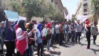 التحرير فيديو| وقفة إحتجاجية لطلاب الثانوية امامquotوزارة التربية والتعليمquot     -