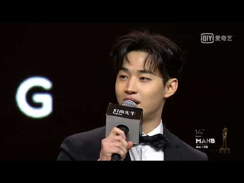[EngSub] Henry recevied 'The New Power Of The Year Award from MAHB