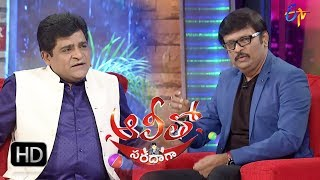 Alitho Saradaga – Chit Chat Show – With Koti – 20th Nov
