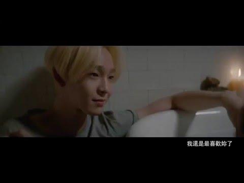 【繁中字】WINNER - 真好 MV @ 좋더라 I'M YOUNG 南太鉉 SOLO曲