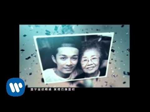 周柏豪 Pakho - 最好不過 MV