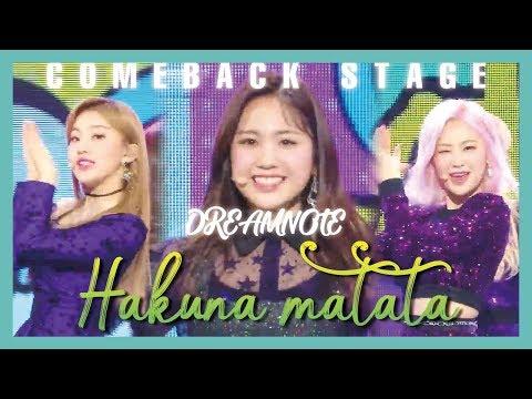 [HOT] DreamNote - Hakuna matata,  드림노트 - 하쿠나 마타타 Show Music core 20190316