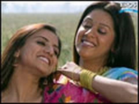 Tera Mera Ki Rishta - Jag Khasma Nu Khaave