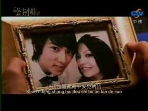 Bu Xiang Dong De 張韶涵 - 不想懂得 (Full Version) With Subtitle