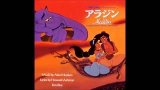 Aladdin Prince Ali - Japanese