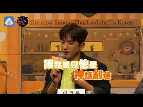 【韓國】呂珍九被嗆人氣輸李玟雨《在當地吃得開嗎?》爆笑開播