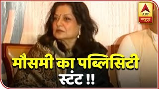 Actress Moushumi Chatterjee faults woman anchor for wearin..