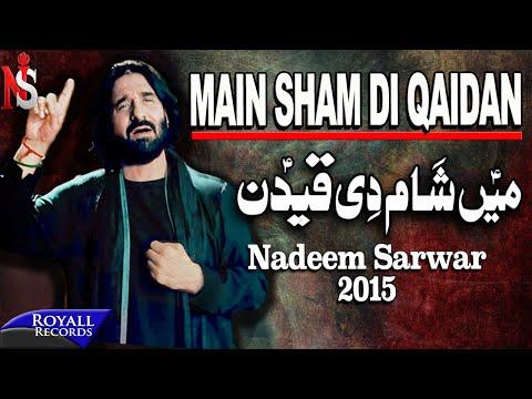 09. Main Sham Di Qaidan (Punjabi)