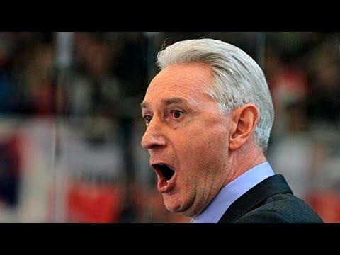 Зинэтула Билялетдинов больше не будет тренером сборной России по хоккею