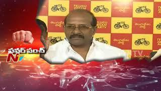 TDP Leader Rajendra Prasad's Strong Punch to AP BJP Leader..
