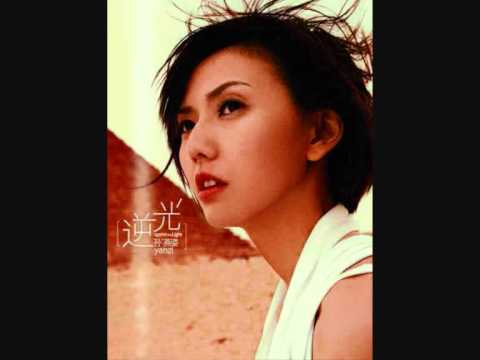 孫燕姿 - 我怀念的 wo huai nian de (cover)