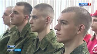 15 омских призвников сегодня отправились служить в Президентский полк