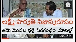 NTR Marriage With Lakshmi Parvathi Real Facts By V Venkata..