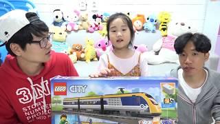 보람이의 레고시티 여객열차 장난감 놀이 Diving down for Toy Train