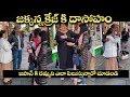 జపాన్ కి రమ్మని ఎలా పిలుస్తున్నారో చూడండి | SS Rajamouli Craze In Japan People | IndiaGlitz Telugu