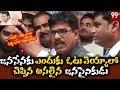 Gulf Janasainik Imitates YS Jagan | Reaction on After Pawan kalyan Meeting | 99 TV Telugu
