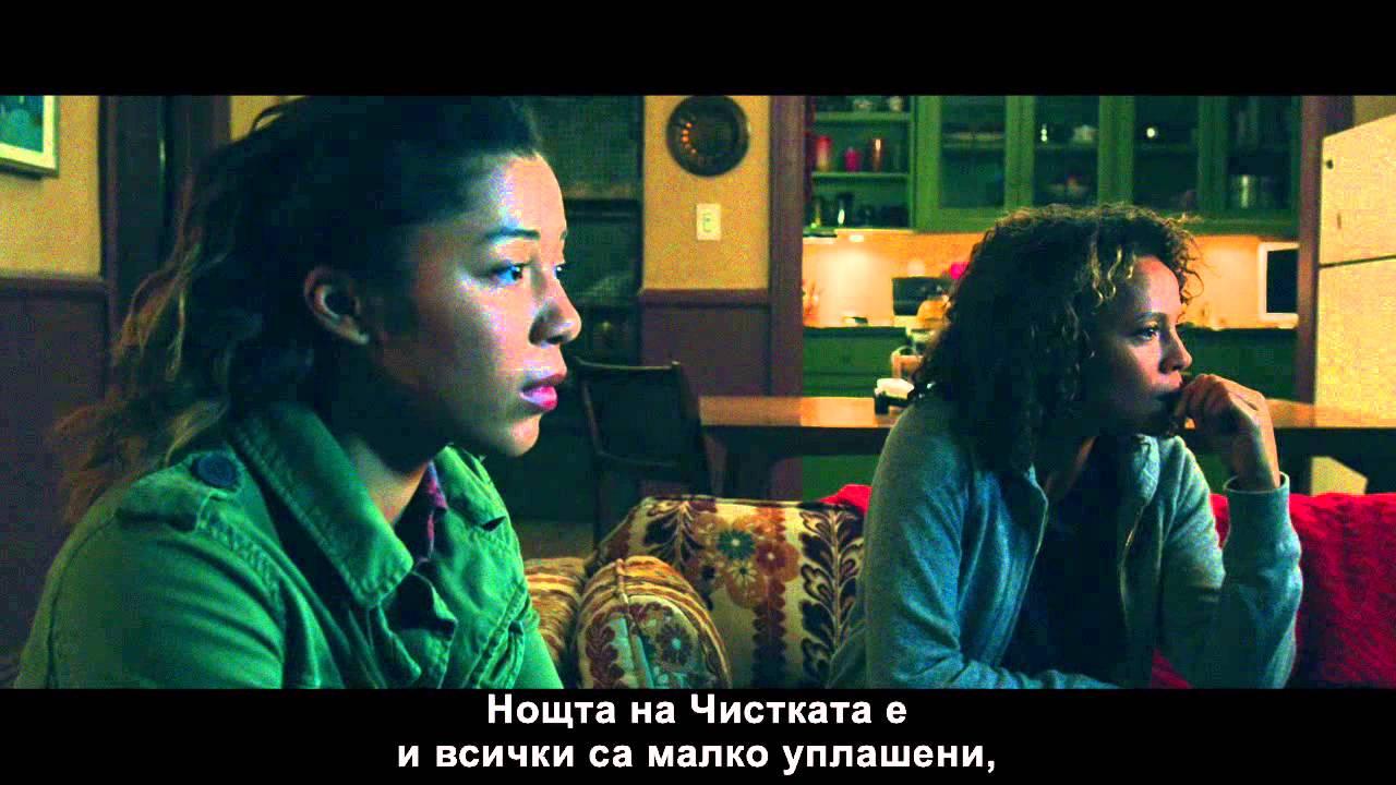 Чистката анархия (2014) Трейлър