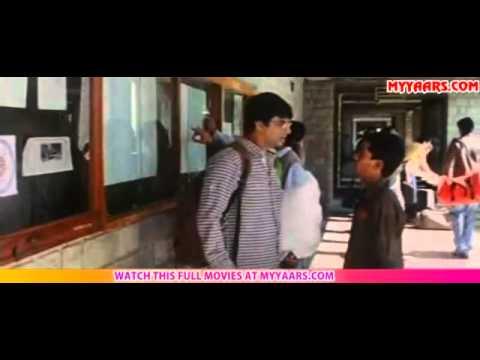 Hindi movie 3 idiots part 1 dailymotion - Bad teacher
