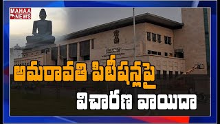 AP High Court extends status quo on three capitals; day-to..