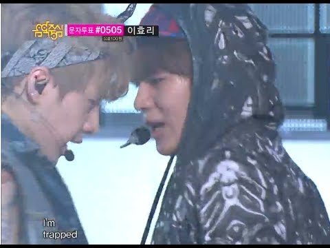 [HOT] Henry (feat. SHINee TaeMin) - Trap,  헨리 - 트랩 Music Core 20130608