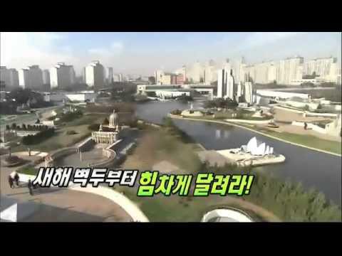 Running Man Ep75 [Si-won(SUJU), Hyorin(Sistar), Minho(SHINee), Sohee(WG) & Sulli(f(x))] Preview!!
