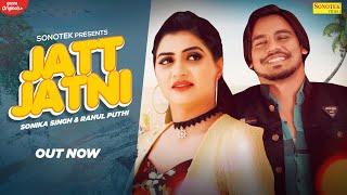 Jatt Jatni – Rahul Puthi FT Vandana Jangid