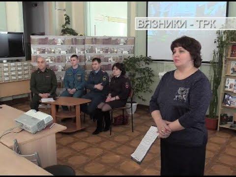 """""""Новости"""" от 14.02.2018"""