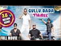 Gullu Dada 3 Hyderabadi Movie (2012)
