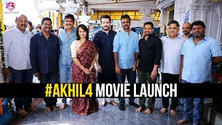 Akkineni Akhil New Movie Launched- Nagarjuna and Amala..