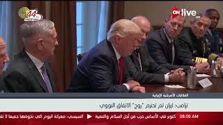 موجز أخبار الثامنة صباحا - الجمعة 6 أكتوبر 2017     -
