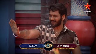 Bigg Boss 4 promo: Contestants openly express vengeance by..