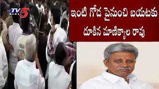 Manikyala Rao tries to escape by jumping compound wall..