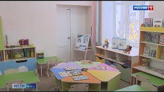 В Омске несколько десятков семей получили возможность отдать детей в ясельные группы